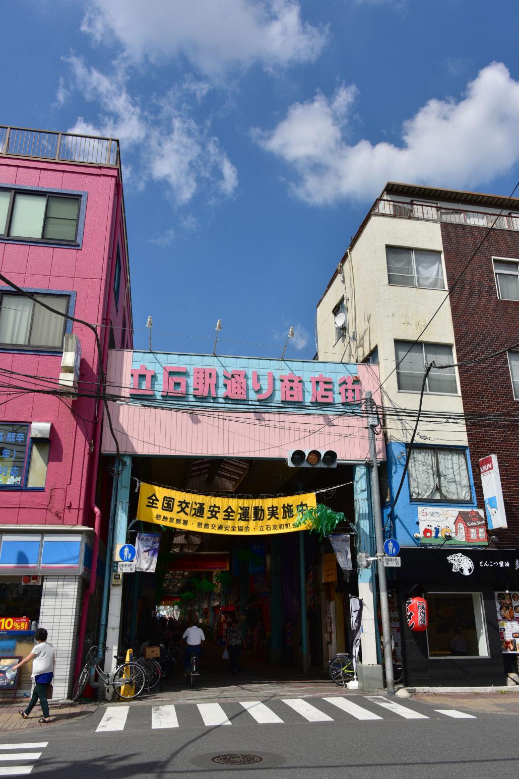 tateishi15090055.jpg