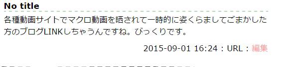bandicam 2015-09-02 17-04-52-502