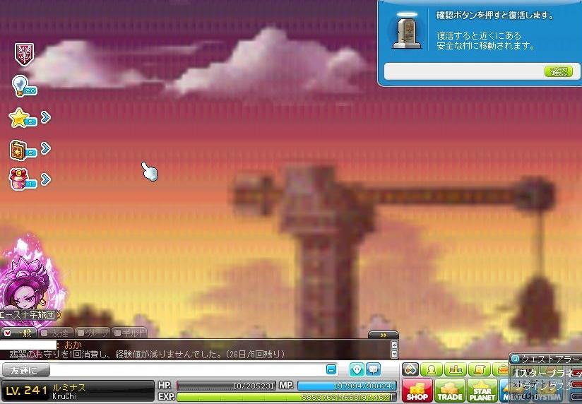 Maple150822_112752.jpg