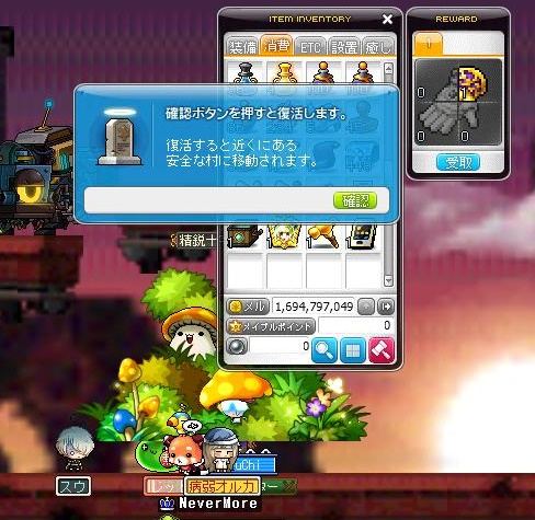 Maple150823_114018.jpg