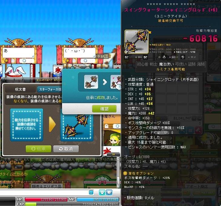 Maple150824_170403.jpg