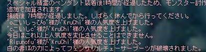 Maple150825_091129.jpg
