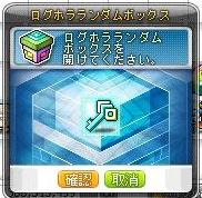 Maple150826_165754.jpg
