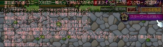 Maple150827_113456.jpg