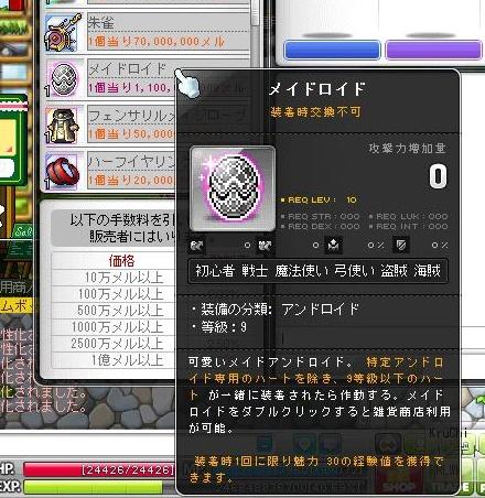 Maple150828_064041.jpg