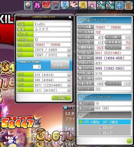 Maple150828_181026.jpg