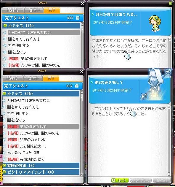 Maple150829_054104.jpg