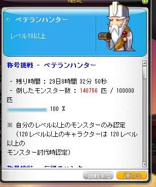 Maple150831_145633.jpg