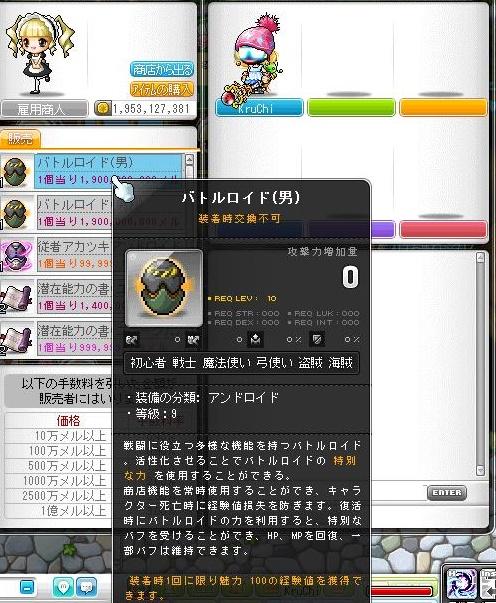 Maple150831_174908.jpg