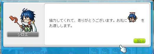 Maple150831_190058.jpg