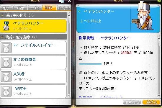 Maple150902_221445.jpg