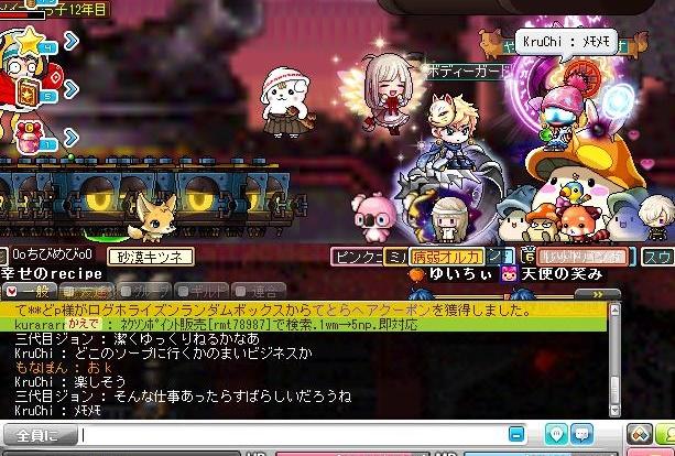 Maple150903_000417.jpg