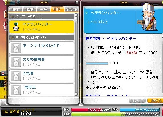 Maple150904_014449.jpg