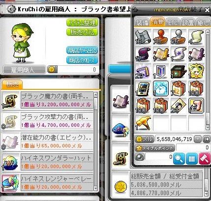 Maple150907_235429.jpg