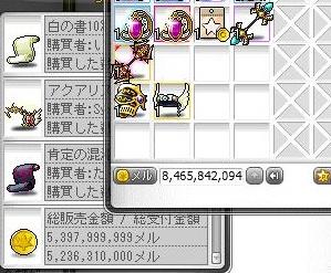 Maple150908_162311.jpg