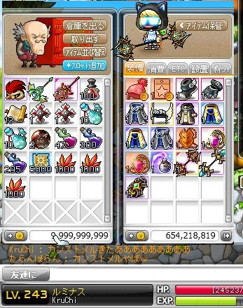Maple150909_014819.jpg