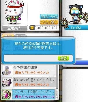 Maple150909_063147.jpg