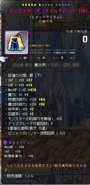 Maple150910_002009.jpg