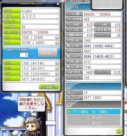 Maple150910_082634.jpg