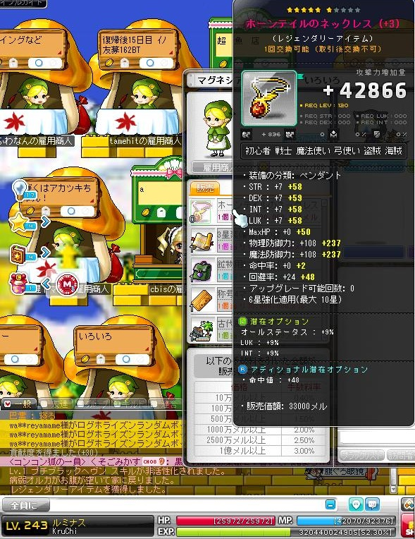 Maple150912_041024.jpg
