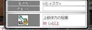 Maple150918_194039.jpg