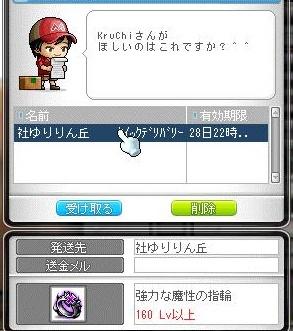 Maple150918_194052.jpg