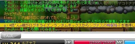 Maple150920_162732.jpg