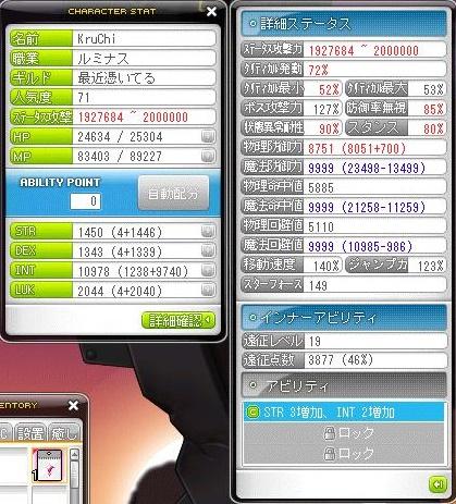 Maple150929_123628.jpg