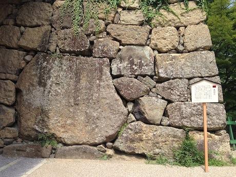 上田城の石