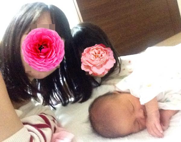おば姪×2