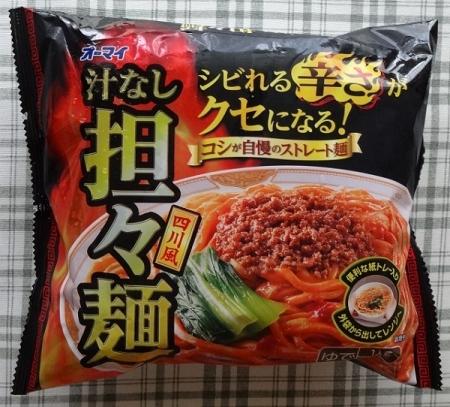 オーマイ 汁なし担々麺 (冷凍) 213円