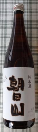純米酒 朝日山 720ml  1008 円
