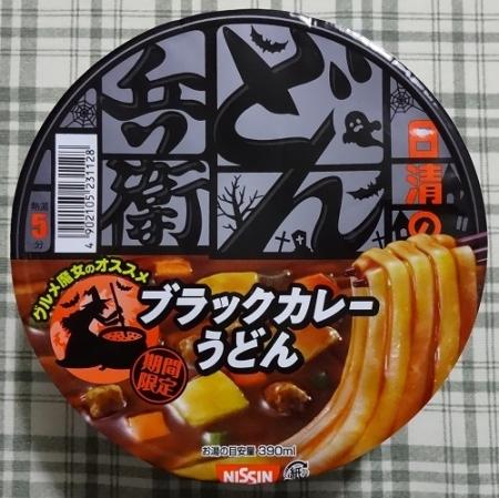 日清のどん兵衛 ブラックカレーうどん 127円