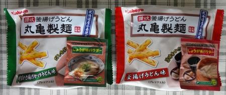丸亀製麺 プレッツェル