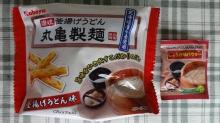 丸亀製麺 プレッツェル 釜揚げうどん