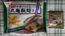 丸亀製麺 プレッツェル 野菜かき揚げかけうどん