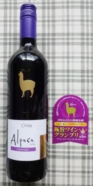 サンタ・ヘレナ アルパカ・カルメネール 2014 475円