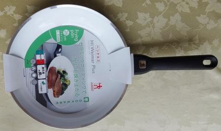 HI ヴァイマルプラス フライパン 26cm 4980円