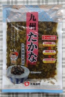 九州たかな (250g)