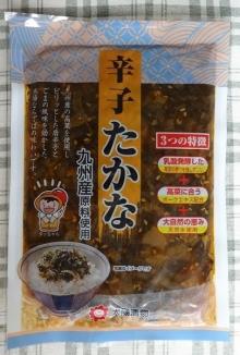 辛子たかな (150g)