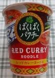 ぱくぱくパクチー レッドカレーヌードル 99円