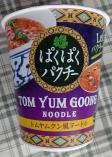 ぱくぱくパクチー トムヤムクン風ヌードル