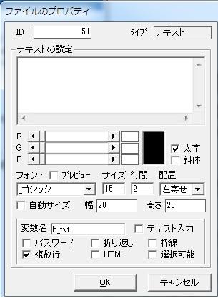 hosi_2.jpg