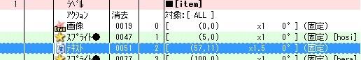 hosi_3.jpg