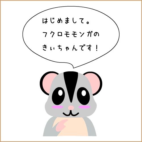 kichan1.jpg