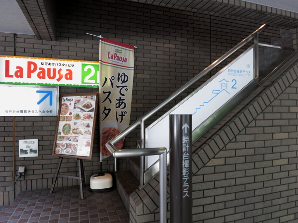 IMG_10249.jpg