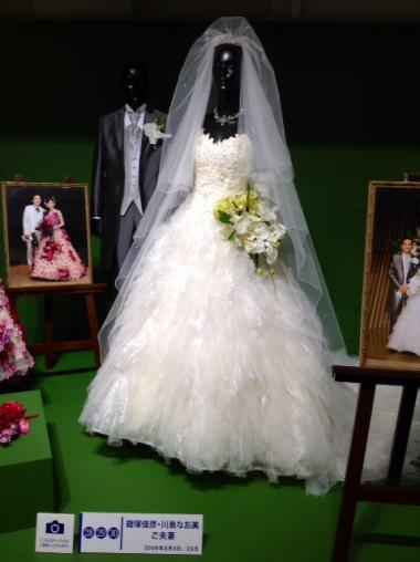 s20151001川島直美さん白ドレス