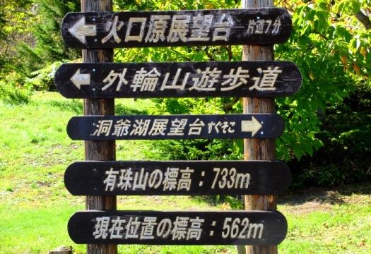 2015-09-15akibiyori22.jpg