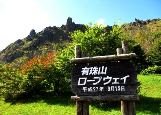 2015-09-15akibiyori33.jpg