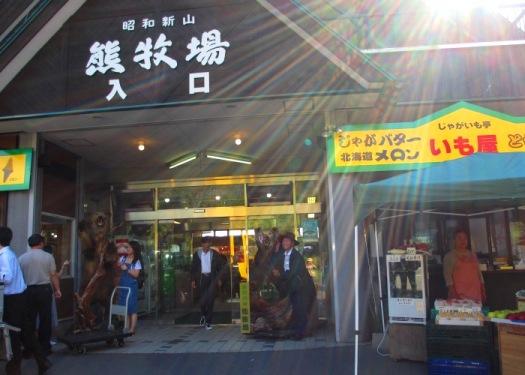 2015-09-15akibiyori88.jpg